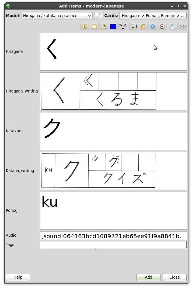 Hiragana and Katakana Practice in Anki | East Asia Student
