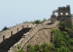 An ancient Chinese wall